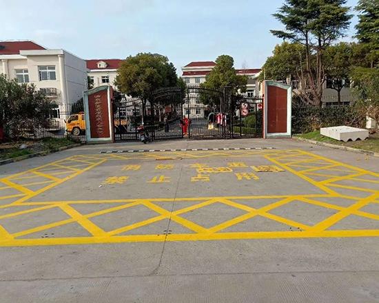 大学学校划线